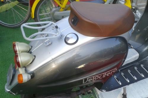 Tappo serbatoio per scooter Velocifero R.BKE in acciaio con chiave